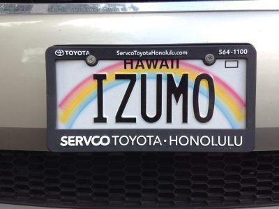ハワイ出雲大社